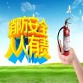 西藏藍天消防設備好嗎