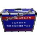 現場流行病調查作業箱MX1110A 疾控衛生應急處置箱