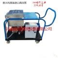换热器清洗机厂家直销水加沙除漆除锈清洗机