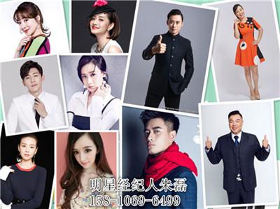 北京:汤镇业肖像代言