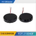 福鼎FDT-210040F壓電式引線蜂鳴器
