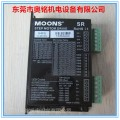MOONS'鳴志驅動器SR2步進電機用驅動器 全新原裝正品