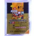 厂家销售东营市3kg冲施肥包装袋,农药粉剂包装袋