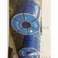热镀锌卷 DX51D+Z-E 0.5*1250