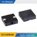 福鼎SMD-100030H方形貼片蜂鳴器