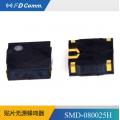 福鼎SMD-080025H貼片蜂鳴器
