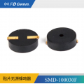 福鼎SMD-100030F圓形貼片蜂鳴器