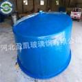 玻璃钢暂养桶厂@湘潭玻璃钢暂养桶厂@玻璃钢暂养桶厂家直销