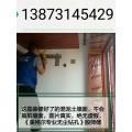 長沙開福區鉆孔師傅電話開福區專業熱水器打孔墻上打洞開孔