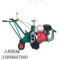 现货手推式马尼拉起草皮机 自由行走的百慕大草坪草皮移植机
