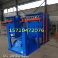 富平县焦化厂装煤车除尘器结构图纸及改造内容