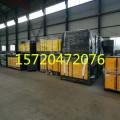 吴江市印刷机气味用活性炭吸附加光氧净化器首阳价格厂家