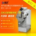 小型连续式粉碎机DLF100大功率 流水式 中药粉碎机