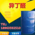 山东78-84-2异丁醛生产厂家吨桶槽罐车均可