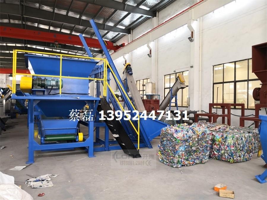 厂家供应新型环保PET瓶粉碎清洗回收设备