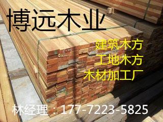 上饶云杉木方常用规格