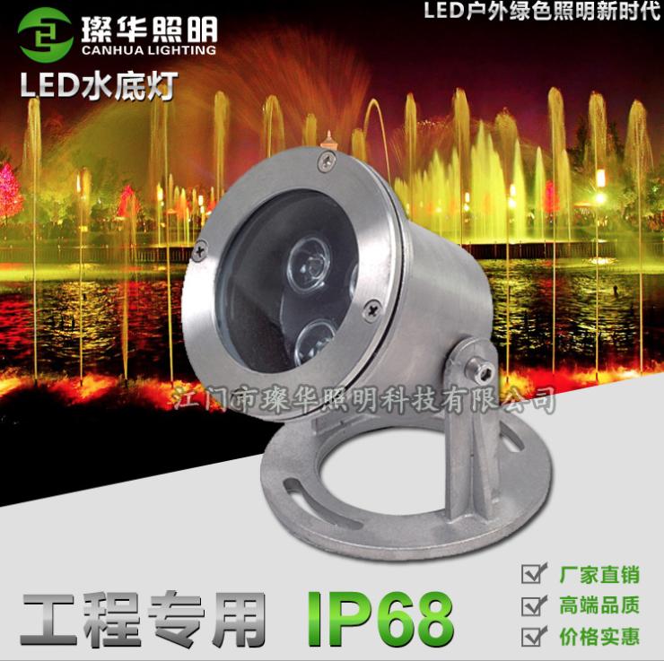 供应低压3W水下射灯LED水底灯水景假山雕塑水底灯