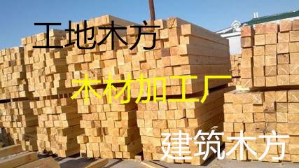 上饶白松木方多少钱