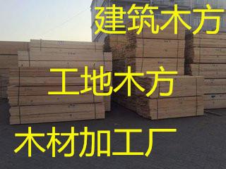 上饶杉木木方规格尺寸
