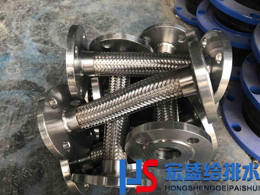 JTW型金属软接头 不锈钢金属软管