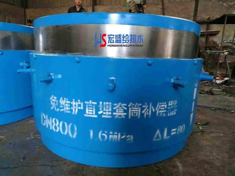 免维护直埋套筒补偿器 热力套筒补偿器