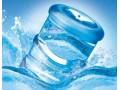 深圳饮用水质量检验