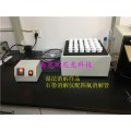 環境檢測專用RNK-GS-36石墨消解儀配TF-36消解管