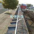 蘇州建筑工地圍擋噴淋系統價格