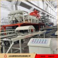 輕質保溫復合墻體板生產線-輕質墻板設備
