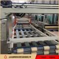 創新生產復合保溫板機械設備