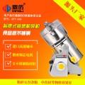 300g摇摆式中药粉碎机电动研磨机打粉机小型家用磨粉机