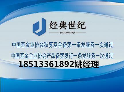 转让北京16年朝阳投资管理公司