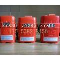 ZYX45壓縮氧自救器,隔絕式壓縮氧自救器