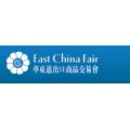 2020上海華交會-服裝服飾展區