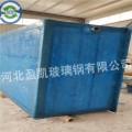 金鱼专用玻璃钢水槽厂@新抚金鱼专用玻璃钢水槽厂批发