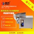 顶历新型水冷上市 DLF50S药材粉碎机商用流水式打粉机