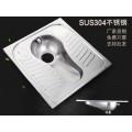 不锈钢蹲便器里的高档款一体宽面板SUS304材质