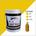 廠家直供彩生牌環保無樹脂水性涂料色漿黃20KG裝