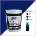 彩生牌水性無樹脂印花色漿藍20KG裝 濃度高無樹脂