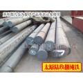 DT4C电磁纯铁热轧圆钢太钢原厂材料