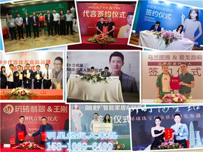 北京:方青卓肖像代言