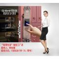 天津电子锁智能锁