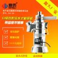 厂家直销鼎历分级双腔流水式粉碎机 不锈钢三七中药材磨粉机商用