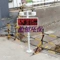 嘉興市工地揚塵監測儀設備價格