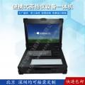 19寸上翻2U工业便携机定制军工电脑外壳加固笔记本工控一体机