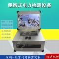 17寸工业便携机机箱定制军工电脑外壳加固笔记本工控一体机采集