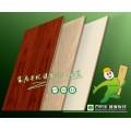 真的高品质环保生态板材 中国板材10大品牌百的宝
