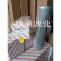 HBX-250*10油滤供应