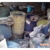 溫州回收染料顏料瀝青