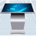 厂家直销 32寸卧式触摸屏查询一体机 智能查询机软件
